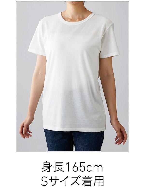 トライブレンドTシャツの着用写真