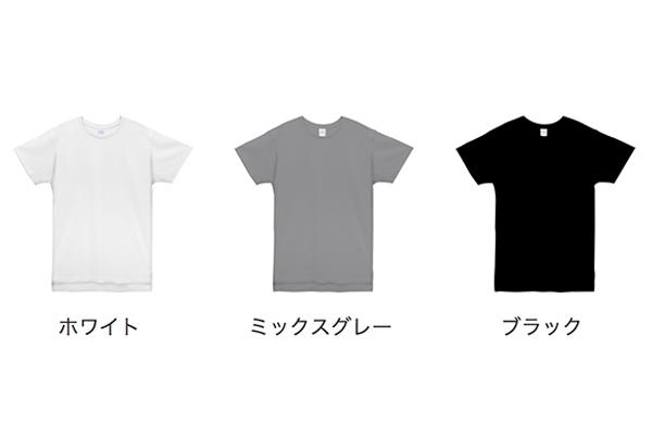 ロングレングスTシャツのカラー