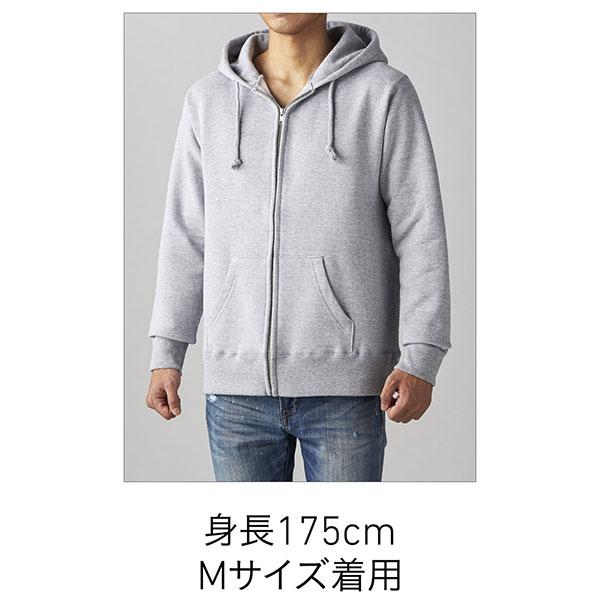 モデル:身長175cm、Mサイズ着用