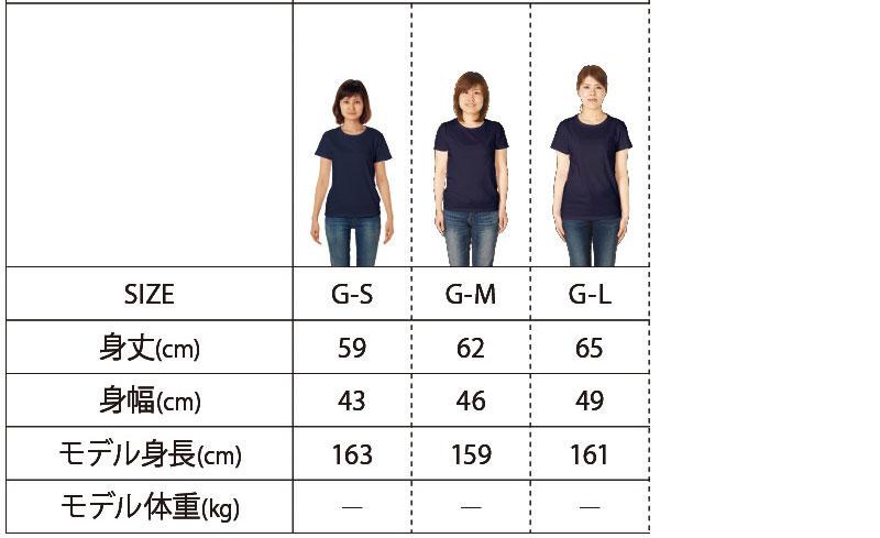プライムレディースTシャツのサイズ別着用写真