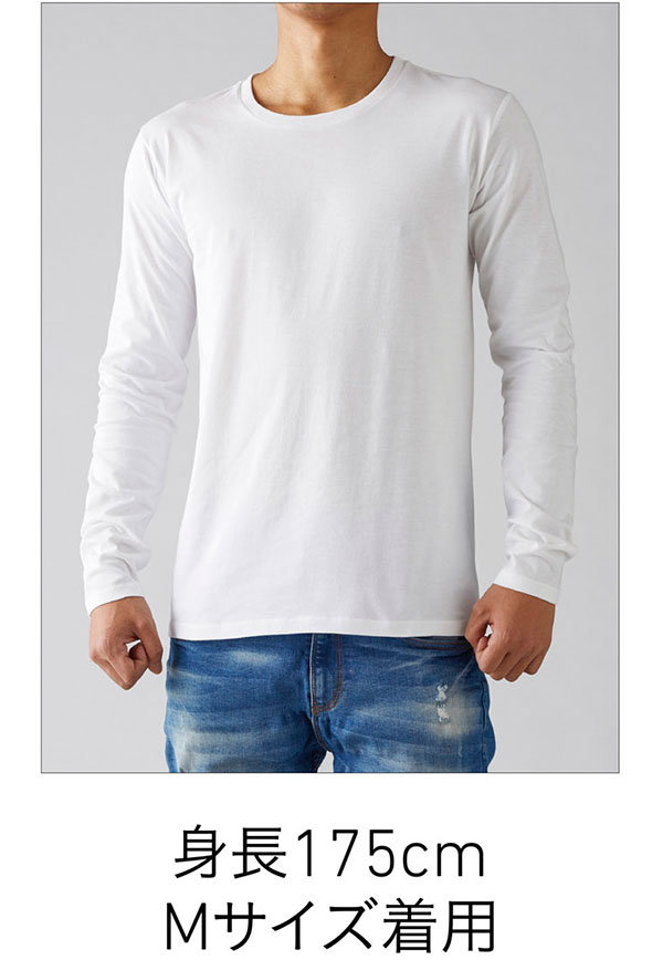スリムフィットロングスリーブTシャツの着用写真 Mサイズ