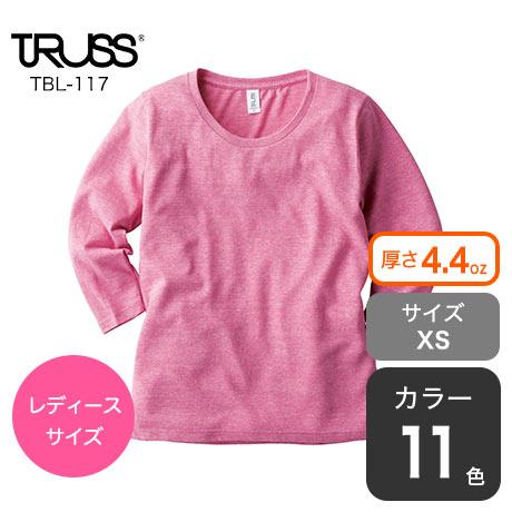 トライブレンド7分袖レディースTシャツ