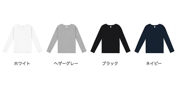 スリムフィットVネックロングスリーブTシャツのカラー