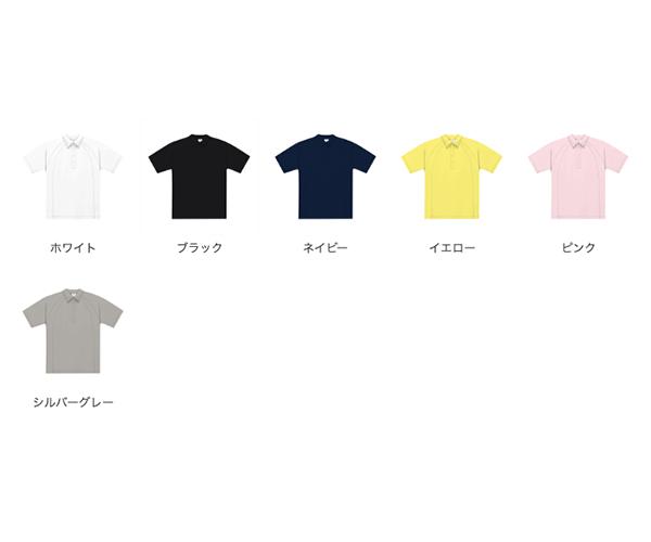 ボタンダウンポロシャツのカラー展開