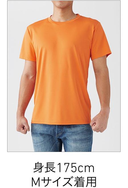 ファンクショナルドライTシャツの着用写真 Mサイズ