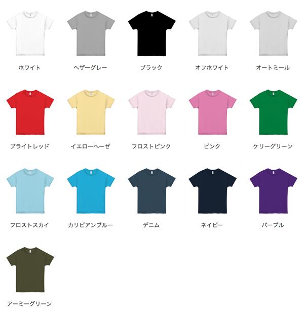 スリムフィットTシャツのカラー