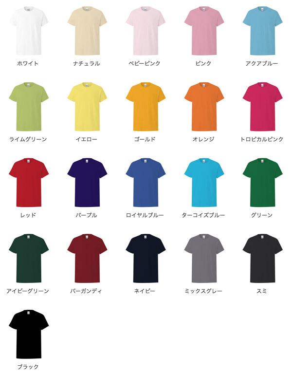プロモーションTシャツのカラー