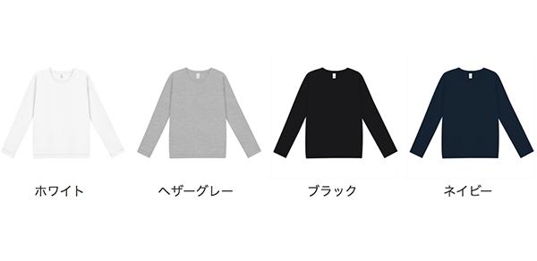 スリムフィットUネックロングスリーブTシャツのカラー
