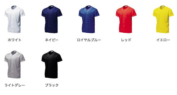 ベーシックベースボールシャツのカラー