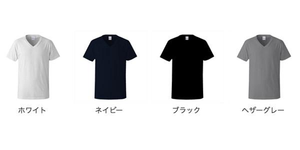 ファインジャージーVネックTシャツのカラー