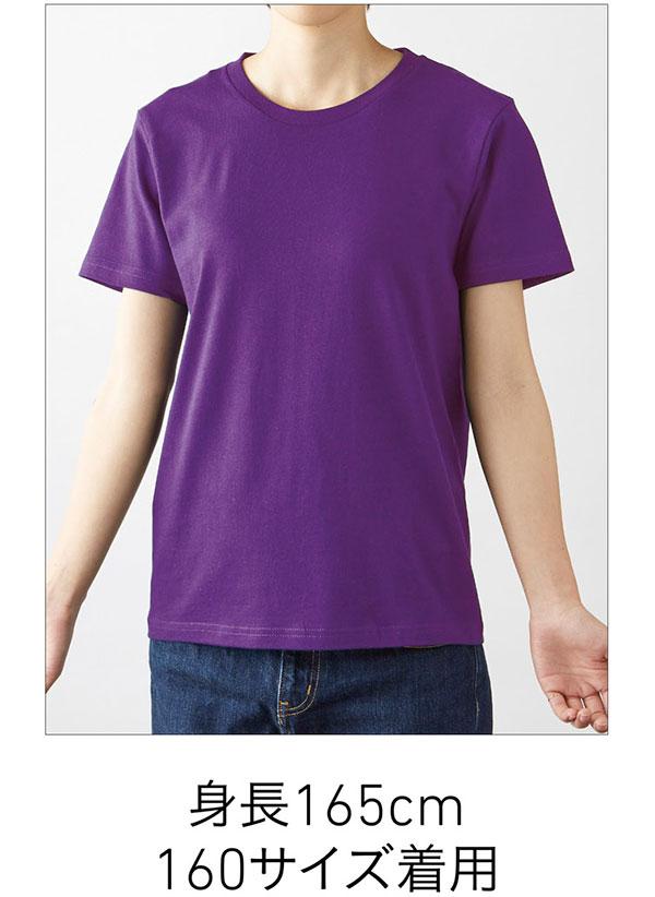 スタンダードTシャツの着用写真 160サイズ