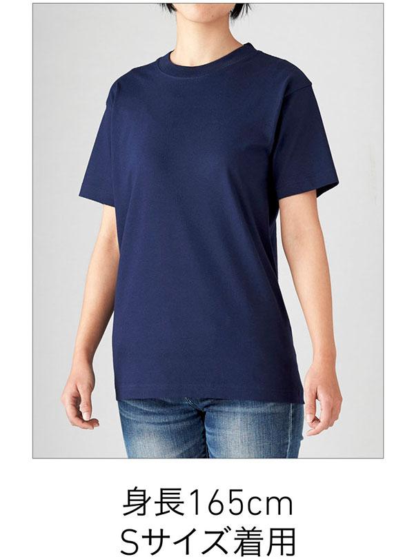 オーガニックコットンTシャツの着用写真 Sサイズ