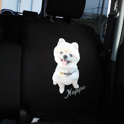 新車購入で、シートカバーをTシャツに愛犬の写真をいれてかぶせたいと思い注文しました。 とても素敵に仕上がっていて満足です。 犬友の間でも話題になっていて、自慢しっぱなしです!【50代・女性・あいちん さん】