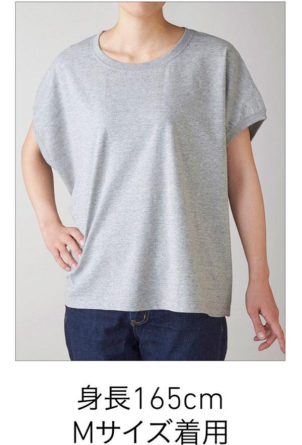 スリーブレスワイドTシャツの着用写真 Mサイズ