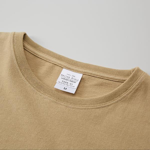 オーバーサイズTシャツの首周り(サンドカーキ)