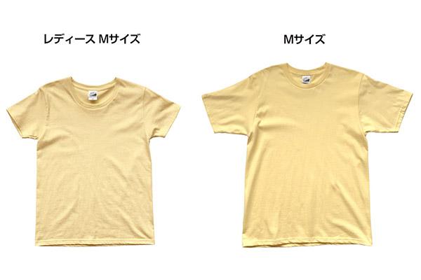 スリムTシャツのレディースサイズとメンズサイズの違い