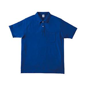 2WAYカラーポロシャツ(ポケット付)