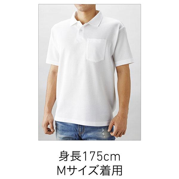 男性モデル:身長175cm、Mサイズ着用
