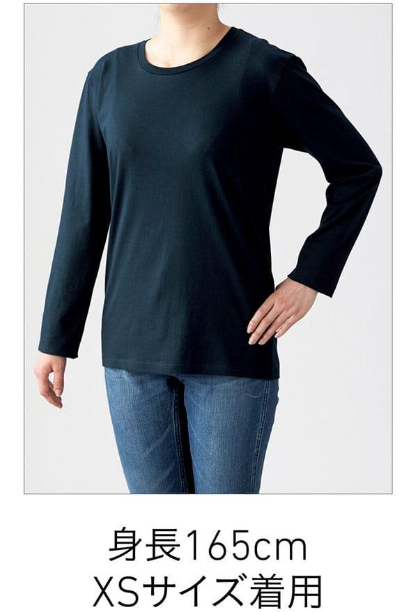 スリムフィットロングスリーブTシャツの着用写真 XSサイズ