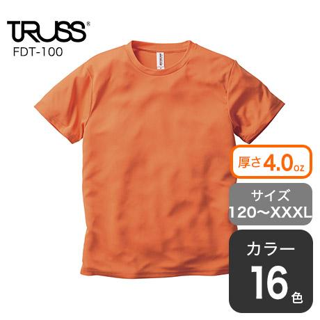 ファンクショナルドライTシャツ