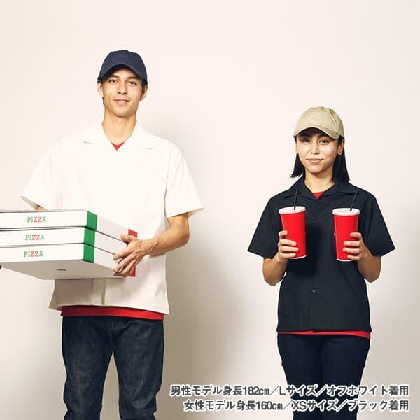 男性モデル身長182㎝/Lサイズ/オフホワイト 着用 女性モデル身長160㎝/XSサイズ/ブラック 着用