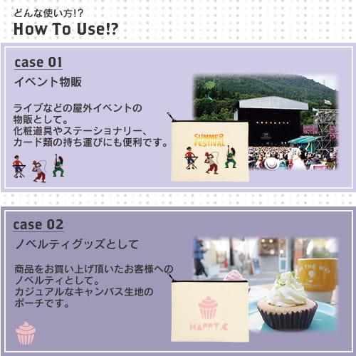会社のノベルティグッズやイベントの物販に!他にも様々なシーンでご利用できます。 ※画像はイメージです。