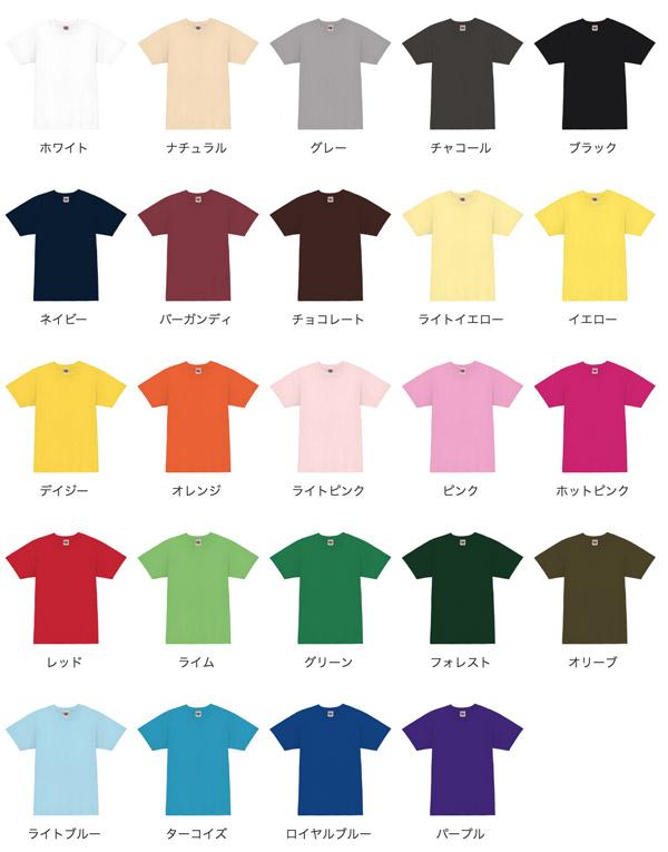 ヘビーウェイトTシャツのカラー