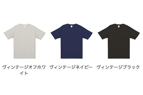 ピグメントダイTシャツのカラー