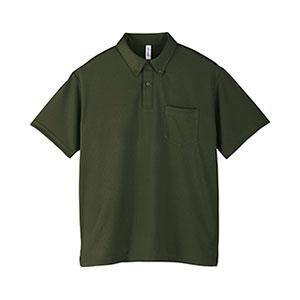 ドライボタンダウンポロシャツのランキング画像