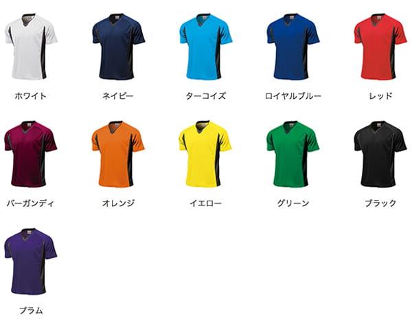 ベーシックサッカーシャツのカラー
