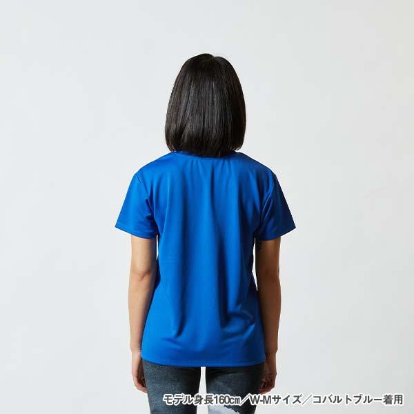 モデル身長160㎝/W-Mサイズ/コバルトブルー 着用/背面