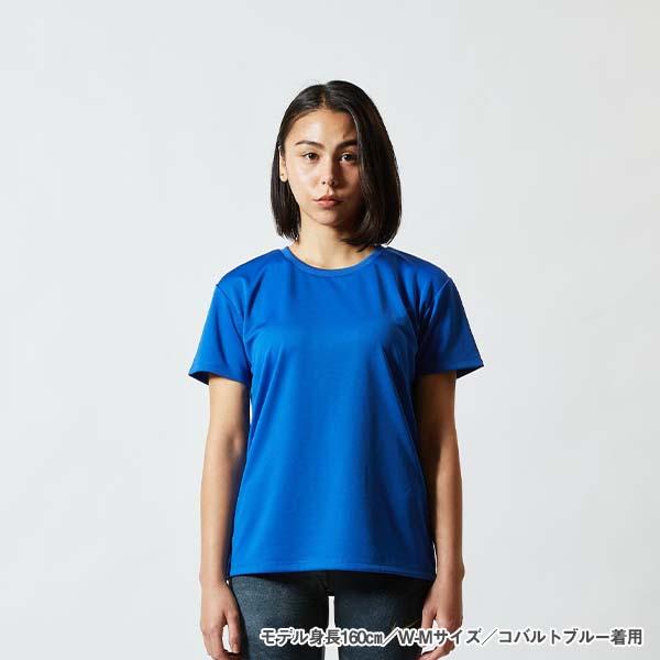 モデル身長160㎝/W-Mサイズ/コバルトブルー 着用/正面