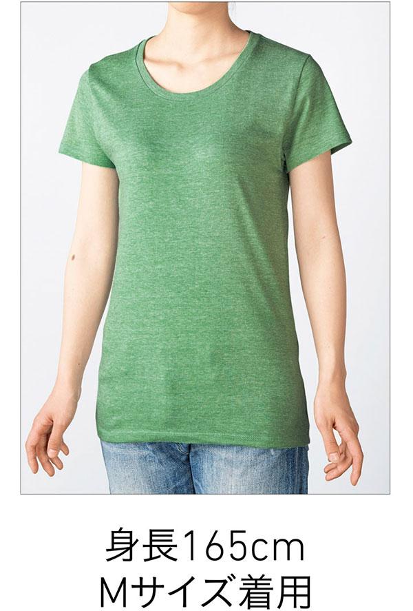 トライブレンドウィメンズTシャツの着用写真 Mサイズ