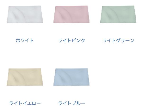 シャーリングバスタオルのカラー