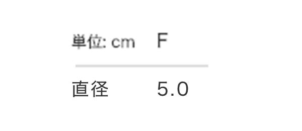 50×50ホワイトアクリルアクリルキーホルダー(丸型)のサイズ表