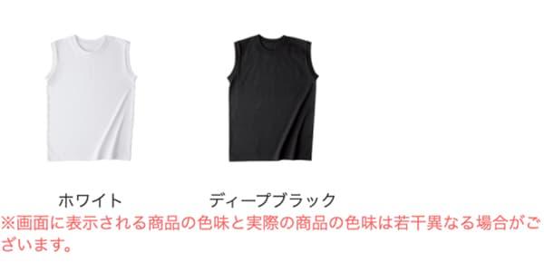 ウィメンズノースリーブTシャツのカラー
