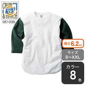 オープンエンド7分袖ベースボールTシャツ