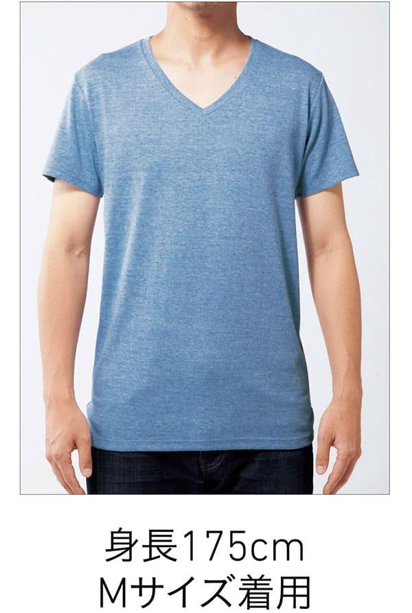 トライブレンドVネックTシャツの着用写真 Mサイズ
