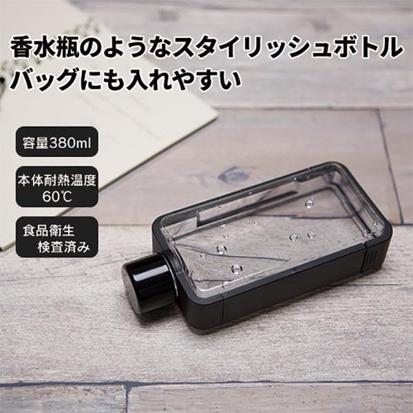 内容量380ml/本体耐熱温度60℃/食品衛生検査済み