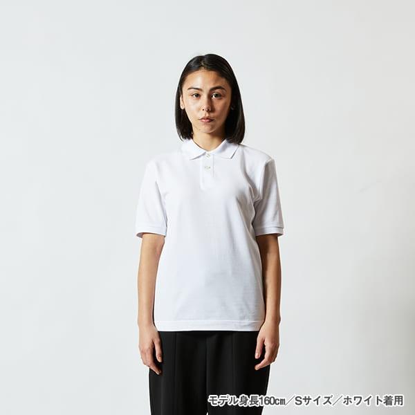 モデル身長160㎝/Sサイズ/ホワイト 着用/正面シルエット