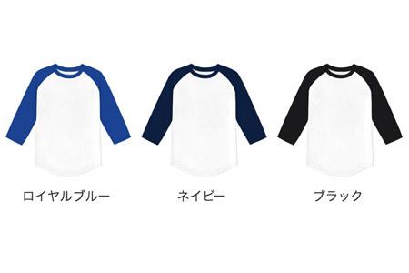 ラグランベースボールTシャツのカラー