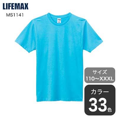 ユーロカラーTシャツ