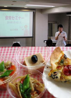 「妊婦さんの食育セミナー」開催のお知らせ
