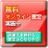 kurumano__satei