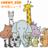 news_zoo