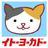 Lets_go_Yokado