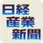 nikkei_bizdaily