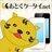 iPhone_tokumaru