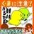 shirataku_rider