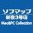 MacPc_SJK03